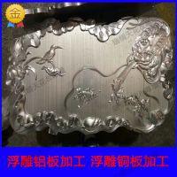 【瑞榈】墙面装饰艺术浮雕铝单板、欢迎来电加工定制