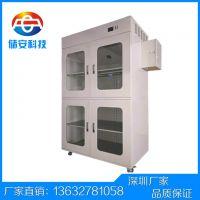 防静电元件防潮柜/有源元件电子防潮柜