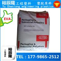 Elvax 美国杜邦EVA 聚乙烯醋酸乙烯酯 一级代理