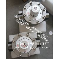 HWF高灵敏度大流量不锈钢恒温阀