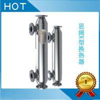 螺纹螺旋管式换热机组、热水换热机组、供暖换热器