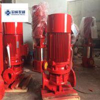 消火栓泵XBD1.4/46.4-200L 温州永嘉生产批发消防泵 消防稳压泵 消防喷淋泵