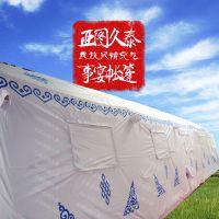 亚图卓凡厂家定做大型流动充气大棚户外婚庆农村红白事帐篷厂家直销,气柱(高强涤纶丝夹网布)