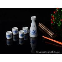 供应陶瓷日本酒具酒壶酒杯套装