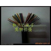 长期提供 HYA30对0.5 通信电缆 大对数纯铜电话电缆