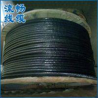 厂家直销 PVC绝缘低压电线 QVR低压电线电缆 低压电线批发