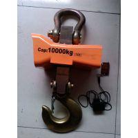 10T直显示吊钩秤钢材市场水泥厂专用计量工具