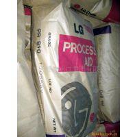 供应LG PVC加工助剂 PA910