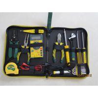 胜达工具 20件家用维修五金工具组合套装 组套工具电工工具扳手