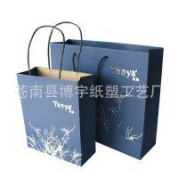 纸袋 手提纸袋 服装纸袋 定做纸袋