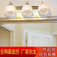 厂家批发 欧式美式镜前灯现代浴室灯卫生间镜柜灯创意田园镜前灯