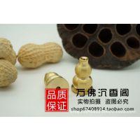 纯铜小葫芦香夹 香插多功能点香器 香架 盘香炉底座