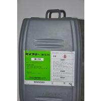 硅胶脱模剂GW250 硅胶外部脱模剂 稀释比例大 脱模效果好 联粘模