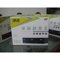 【厂家直销】华塑 SATA 串口DVD刻录机 台式机光驱 电脑内置光驱