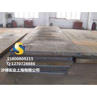 直销优质碳素钢产品XC45圆钢XC45钢板 品质保证