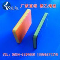 厂家定制耐磨pe塑料板 卷 车厢滑板 超高分子聚乙烯板 煤仓衬板