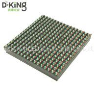 批量生产 方形高亮led单元板 P10户外全彩模组