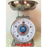 厂家直销簧度盘秤 厨房弹簧秤 厨房秤  机械弹簧秤 机械盘称包邮