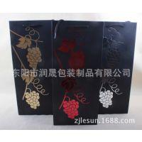 红酒手提袋 210克铜版纸红酒手提袋 双红酒纸袋 多种图案可选