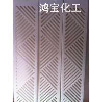 供应聚乙烯真空箱面板/吸水箱面板,质量尚呈