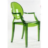 魔鬼椅子时尚透明幽灵椅亚克力餐椅休闲成人扶手靠背椅塑料椅子