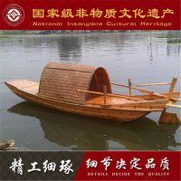 广东广西木船哪买的 新款桂林小乌篷船 手工制造工艺木船 木船厂