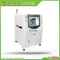 买家保障优惠供应TKA-OI-600高清晰自动光学在线 aoi检测仪
