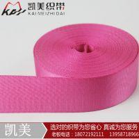龙港专业生产3.2CM纯涤纶斜纹带 全新环保涤纶织带 箱包配件1.2寸