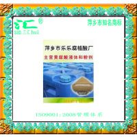 水溶肥、化肥、叶面肥、生物有机肥用黄腐酸锰
