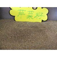 供应芹菜籽、芹菜籽粉,降血压,粉质细腻,量大从优