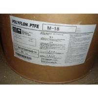 PTFE/日本大金/L-5(粉)耐老化/高流动/耐高温/耐磨/抗化学性