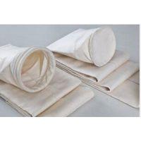 美塔斯针刺毡高温除尘布袋/除尘配件专业生产/泊头华英