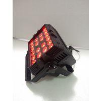 20颗四合一led洗墙灯 户外投光灯 户外亮化工程染色灯