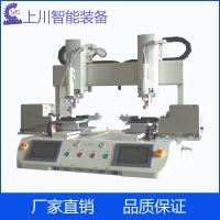 自动锁螺丝机,东莞自动化设备拧螺丝机