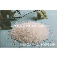 东莞瑞环/胶黏剂TPU树脂 粘剂TPU树脂 胶黏剂聚氨酯