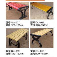 黑龙江休闲椅(15504579797)起来质量非凡