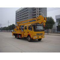 国五新品18米东风高空作业车