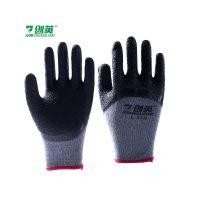 10针灰纱浸乳胶皱纹劳保手套半挂工厂直销耐磨防滑手套
