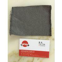 供应耐高温不绣钢纤维织带金属布