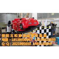 形似真正宝马车热销中国各个角落价位合理性价比高的游乐设备极速宝马车