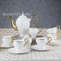 骨质瓷欧式棱线咖啡杯套装咖啡具 陶瓷下午茶具 结婚礼物定制批发