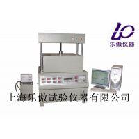 DRH-600导热系数测试仪(护热平板法)上海乐傲