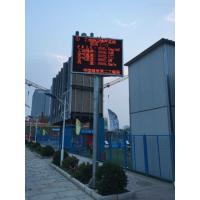 UDOO/优道施工现场噪声扬尘监测系统_工地扬尘在线监测