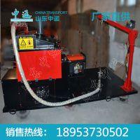 中运车载式沥青灌缝机,车载式沥青灌缝机LL1200C型号