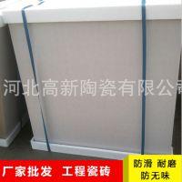 象牙白玻化砖耐磨砖亮光面通体工程瓷砖厂价批发