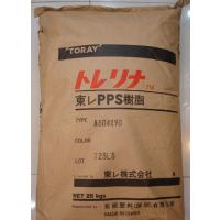 板材级 PPS/日本东丽/AR04-B 聚苯硫醚 工程塑料 挤出级抗静电 高抗冲