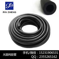 新品 批发 三元乙丙橡胶输水管 低压输空气管