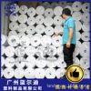 蓝迪供应 XPE隔热保温板 隔音耐高温材料自粘下水道铝箔气泡保温材料