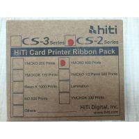 HITI cs220e 全格彩色带,hiti上海证卡打印彩色带专供,彩色带,打印机色带