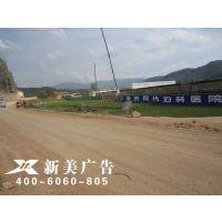 湖北民墙广告-黄石喷绘广告.农村墙体广告价格